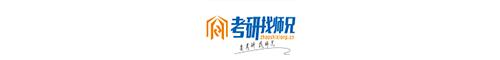 中国人民大学管理学综合2010(回忆版)真题