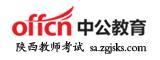 陕西西安高新科技职业学院招聘25人公告