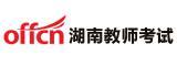 湖南工学院招聘121人报名时间