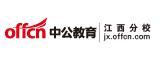 """2014江西事业单位面试备考:马路上的温情""""罚单"""""""