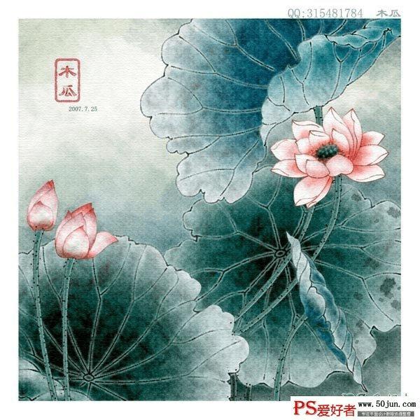 ps鼠绘教程:手绘荷花水墨画,ps鼠绘中国水墨画荷花效果图图片