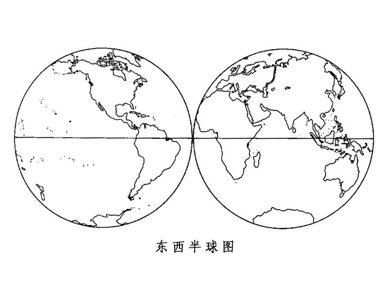 初一地理上册 初中地理会考复习 大洲和大洋课件 世界地理地图练习