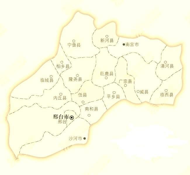 2012年2月邢台久荣国际广场商业项目市场调研及商业定位报告