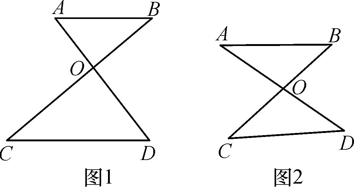 2016秋北師大版九年級上專題訓練(七)相似三角形的基本模型圖片