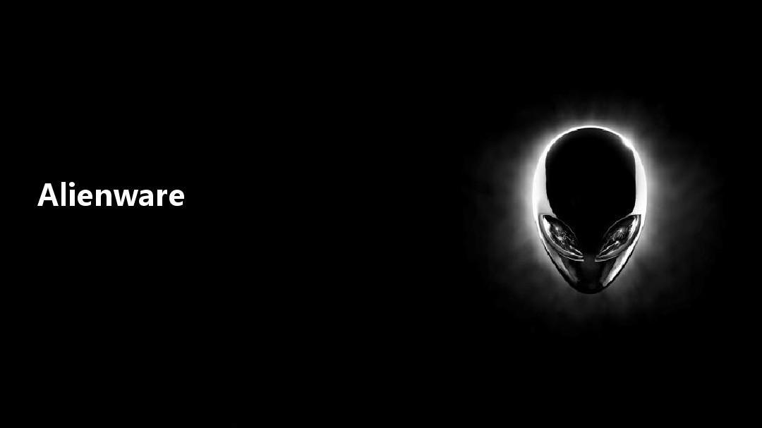 alienware 培訓課件ppt圖片