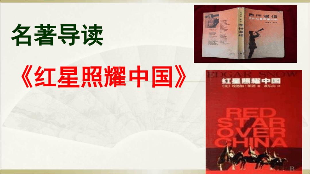 【部编语文】2018-2019学年度人教部编新版初笔记的初中生图片