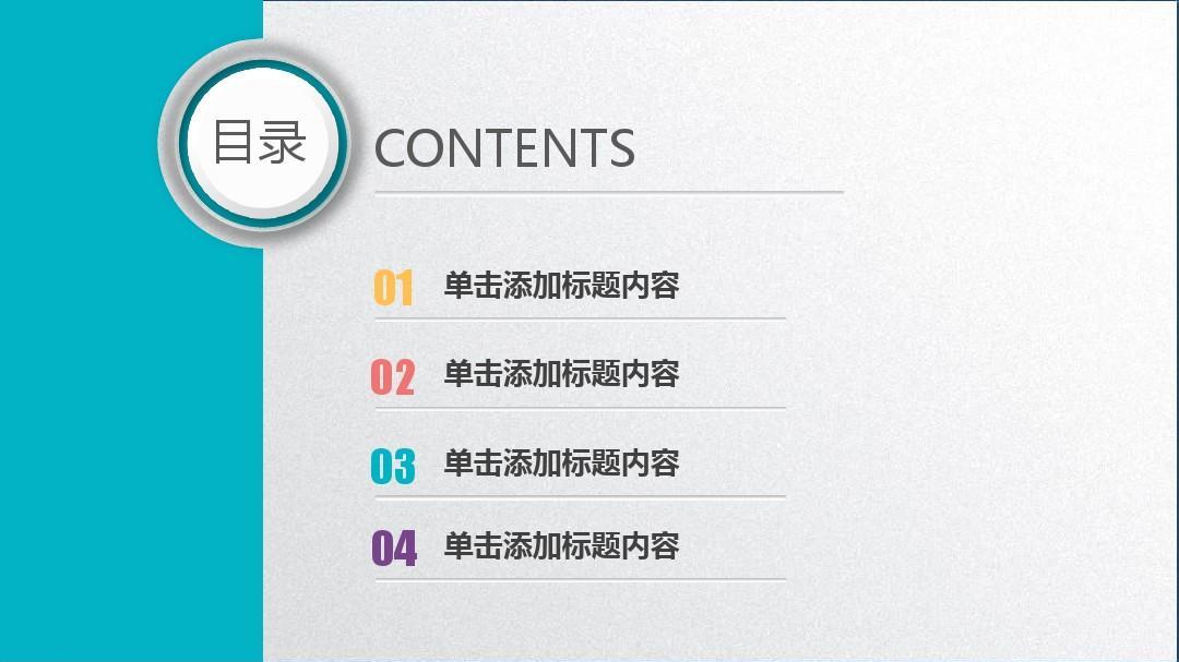 物业经理年终总结_物业案场经理年终总结ppt_文档下载