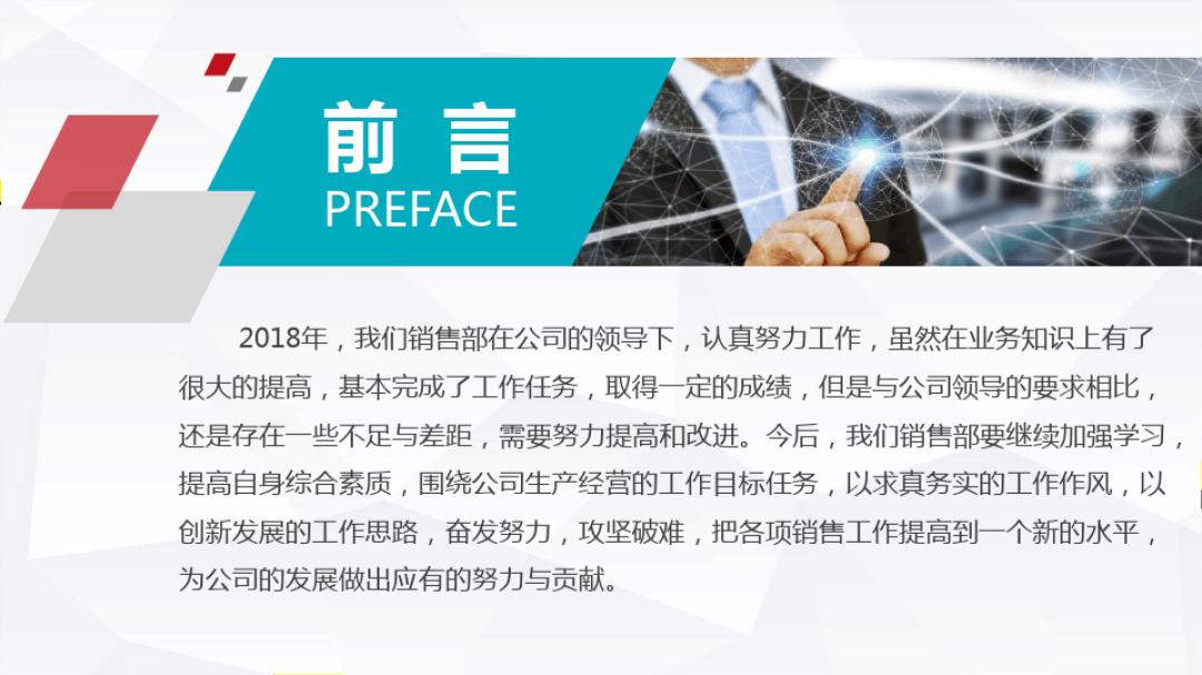 多媒体应用基础试题_微信公众号运营心得总结ppt_文档下载