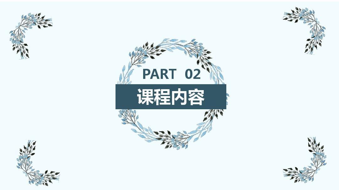 【精选】蓝色手绘小清新微课课件ppt模板ppt精美模板图片