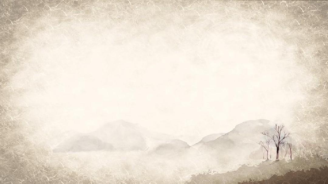 【精选】中国国学道德讲堂ppt模板图片