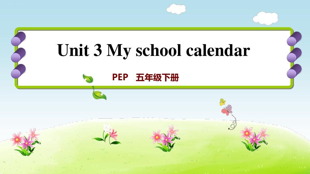 五年级下册英语课后作业课件-Unit 3 课时3:Let's spell∣人教PEP 11优质PPT