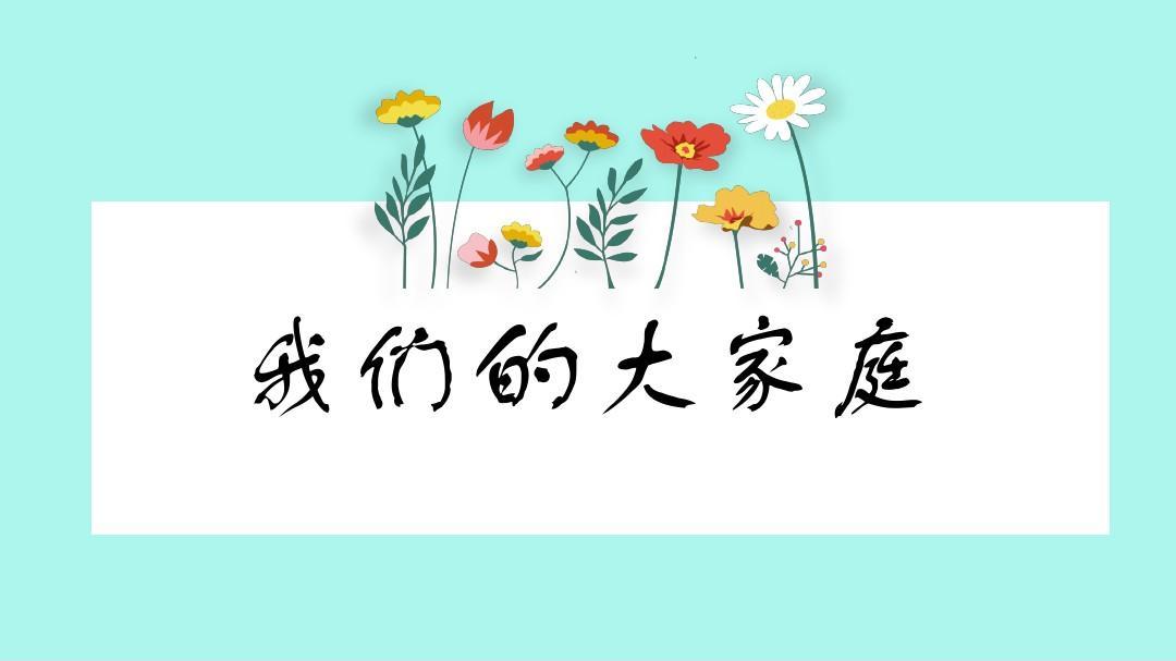毕业季清新文艺风电子相册纪念册ppt模板--最