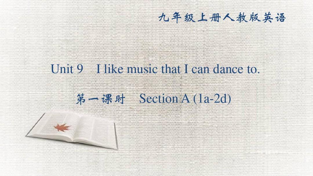 人教版九年级英语全册课件:Unit 9  第一课时 Section A (1a2d)