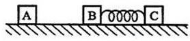 2007-2011五年高考物理分类汇编(新课标全国卷):碰撞与动量守恒