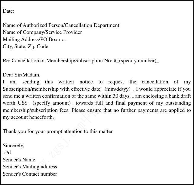 免费文档中心英文信件模板:取消通知