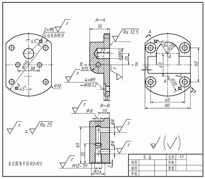 观看齿轮油泵详细装配图解析图片