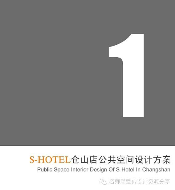 酒店设计图片