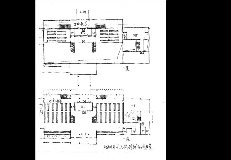 黎志涛方案绘制注册建筑师教授作图1如何讲解电脑使用电路图图片