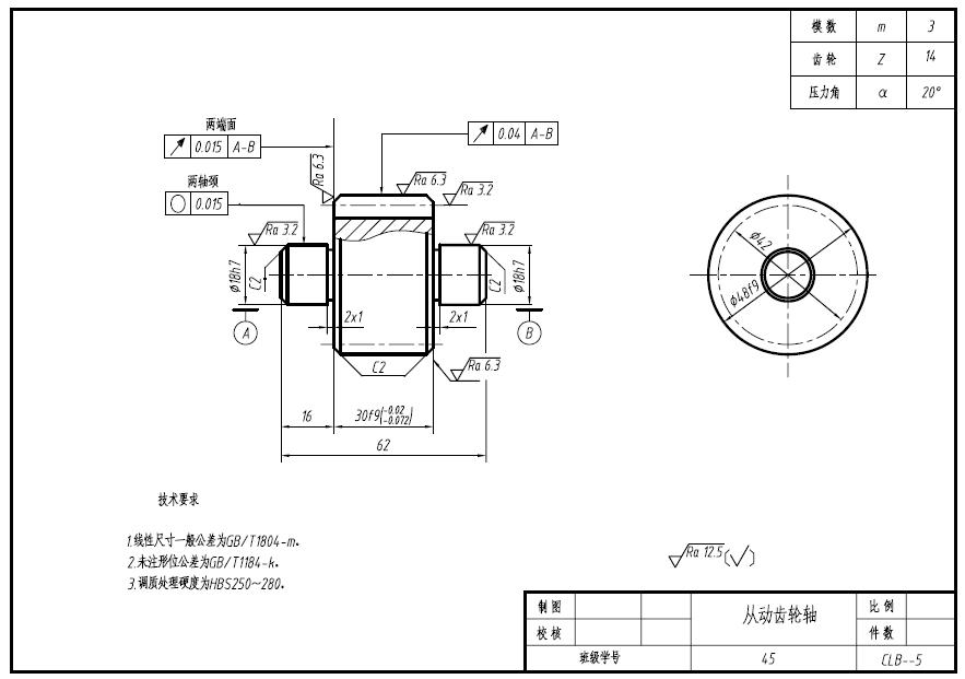 齿轮油泵分解图,装配,零件图图片
