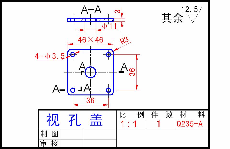 一级减速器夹具图_一级减速器零件图_文档下载