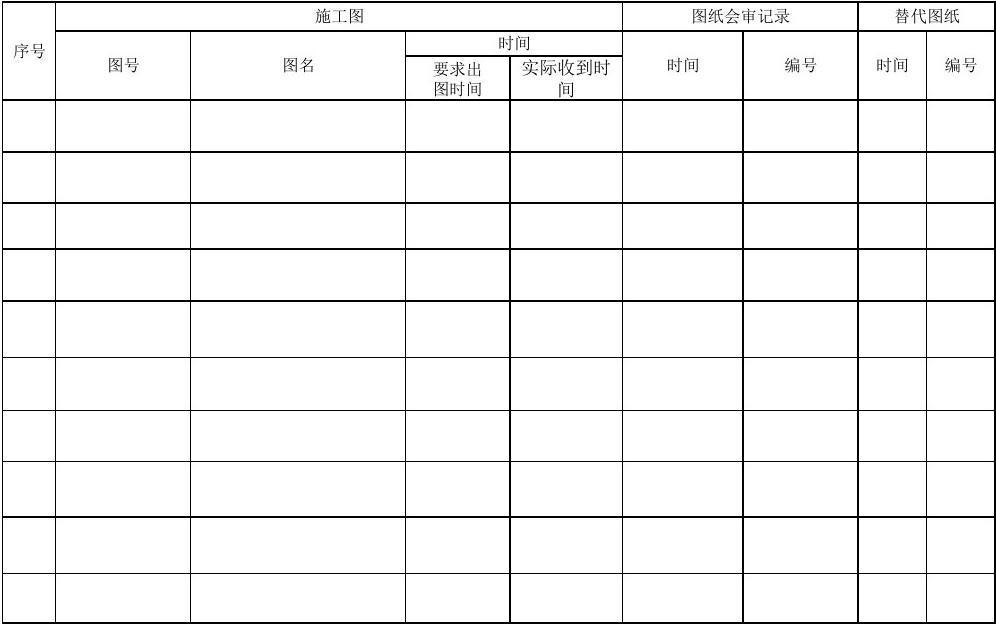 17、台账淬火天涯明月(TZ-17)炮刀精钢图纸设计文件图纸图片