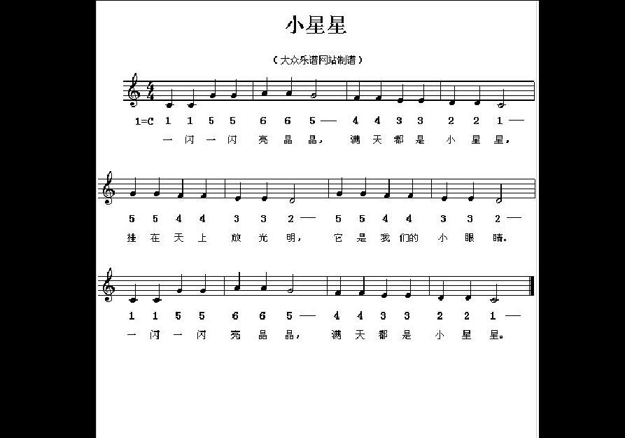 儿歌琴谱,简谱图片