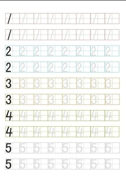 新北师大版0-9数字描红