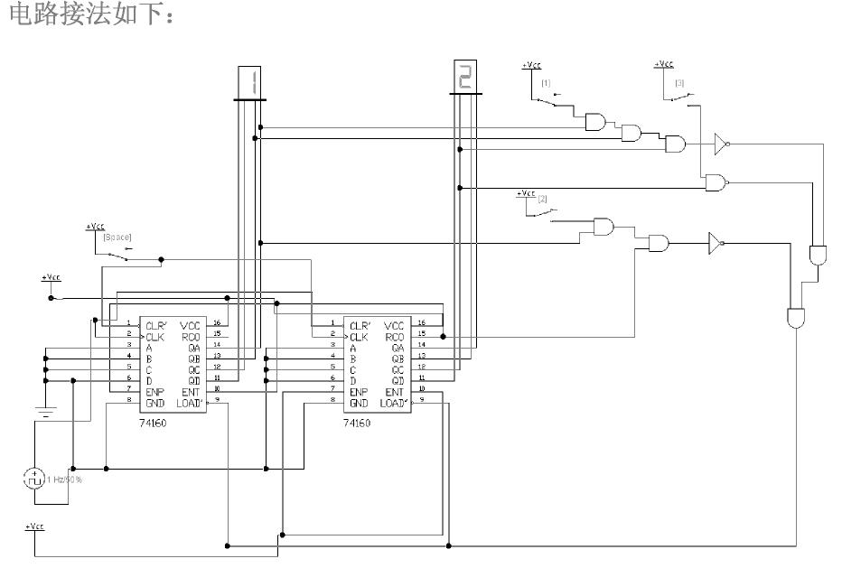 交通灯控制电路设计数电课程设计+数字电路课程设计图片