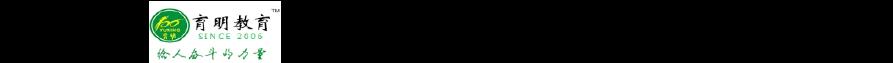 2017年中国人民大学金融硕士考研辅导班真题参考书目考研笔记解析