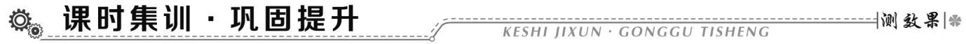 全国通用版2018高考物理大一轮复习第四章曲线运动万有引力定律第1课时曲线运动运动的合成与分解检测