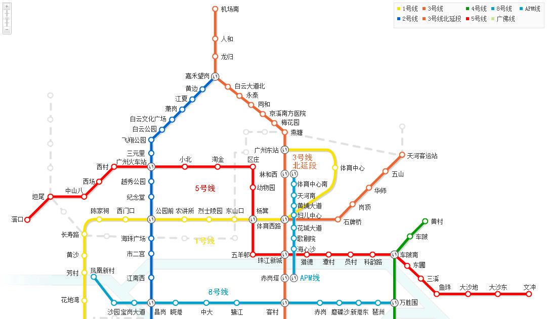 广州地铁线路图最新打印版-2013-12-13