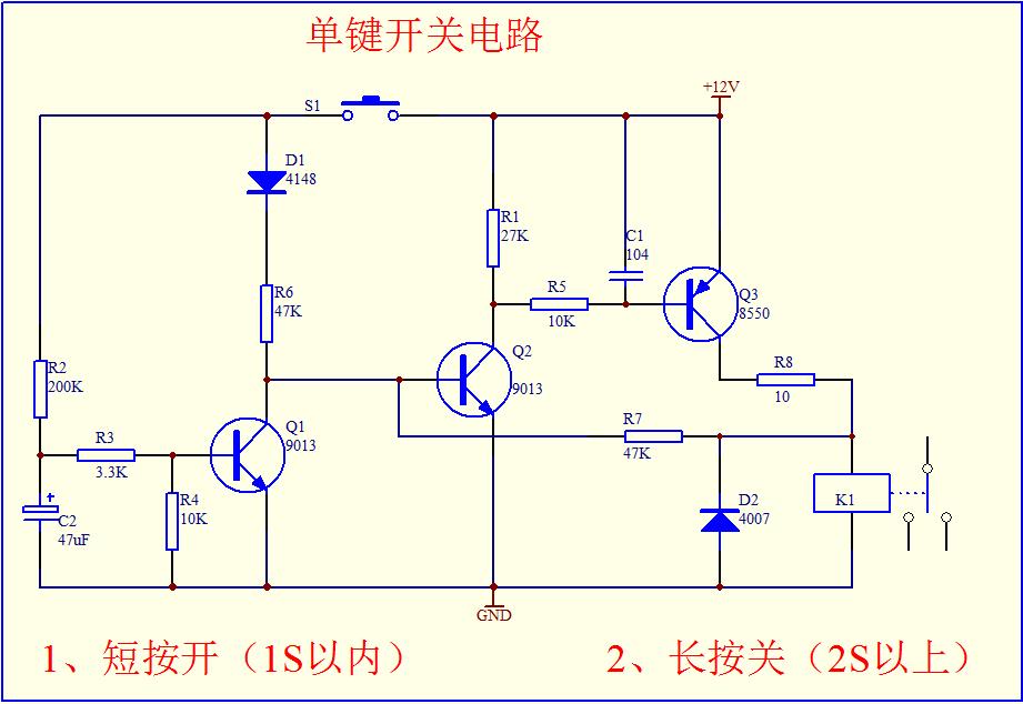 怎样才能看懂电路�_(共1页,当前第1页) 你可能喜欢 双稳态电路 看懂电路图 电子元器件知