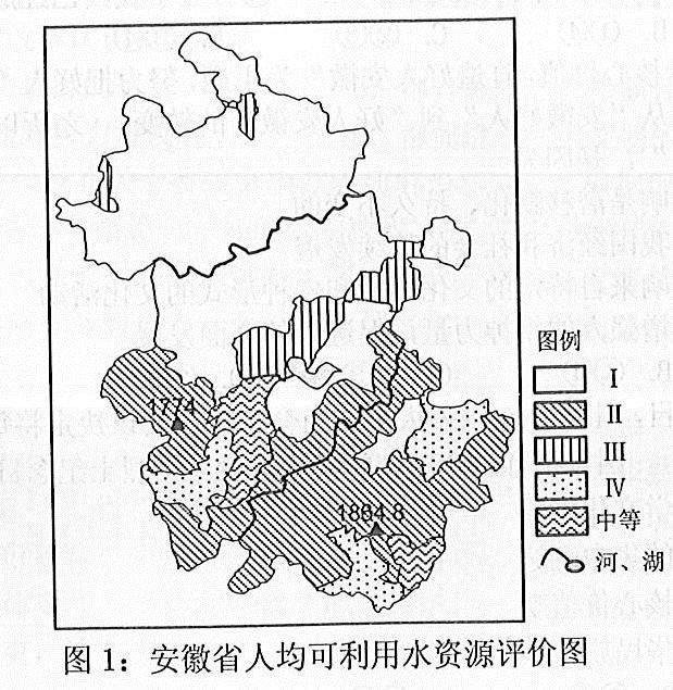 2018届安徽省黄山市高中毕业班第二次质量检高中复读图片