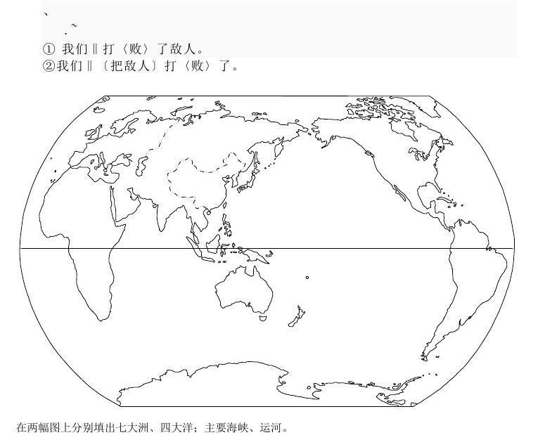 dkv%bony世界地图电子版
