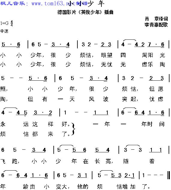 儿童歌曲简谱 电子琴入门教程 英文儿歌经典 经典歌曲大全 好妈妈儿歌图片