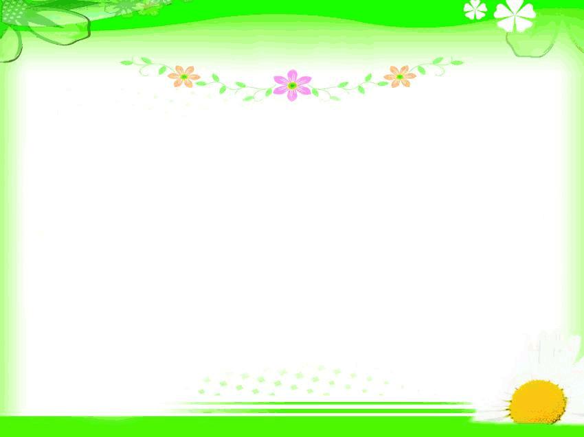 ppt 背景 背景图片 边框 模板 设计 相框 850_637图片