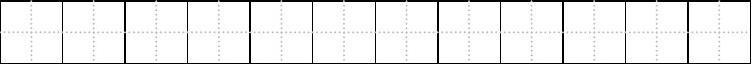 练字标准田字格模板-A4打印