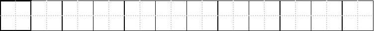 硬笔书法稿纸模板_硬笔书法练习田字格模板-标准A4打印版_word文档在线阅读与下载 ...