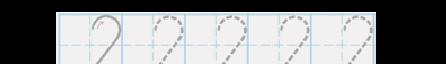 幼儿描写数字1-10