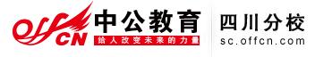 省卫生厅直属事业单位2012年12月公招拟聘人员公示(四)