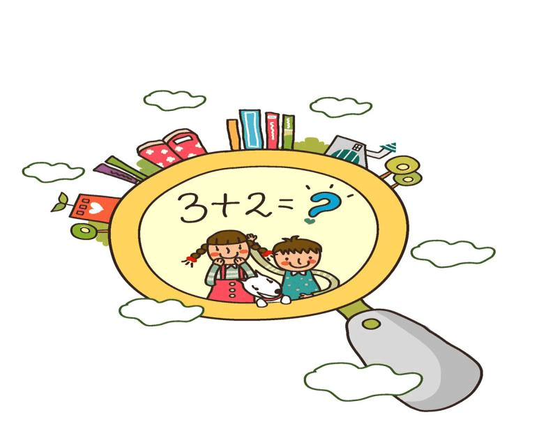 数学备课封面