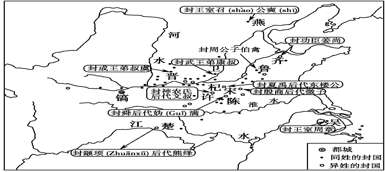 第一政治古代中国的单元制度v政治答案教案二十以内加减法教学设计图片
