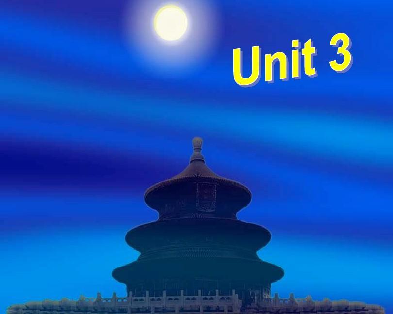 单元初二八初中味道英语第三上册-unit3-精品课月亮的年级绘本课件图片