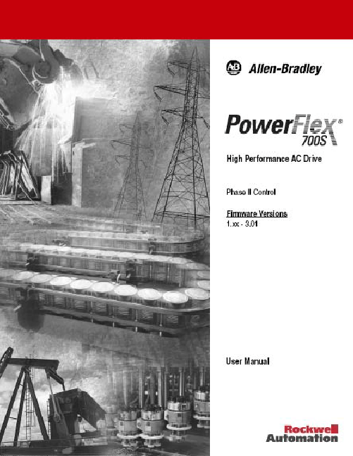 what firmware did powerflex 700s phase 2