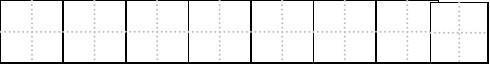 甘肃省白银市平川区第四中学2016届九年级语文第二次模拟试题