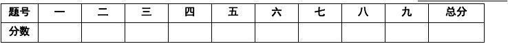 PEP小学英语四年级上册期末复习试卷(二)