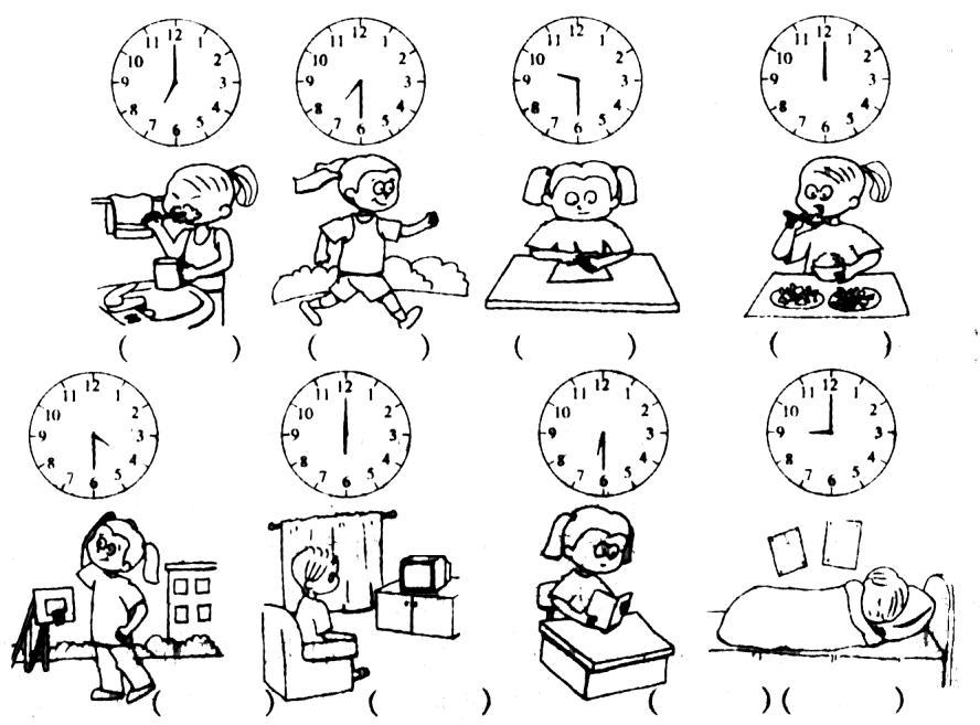 人教版小学数学一年级上册同步练习级4认识钟表(1)答案
