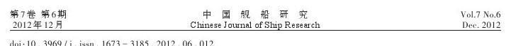 潜艇动力平台训练仿真系统总体设计与实-曾凡明陈于涛胡锦晖(78)