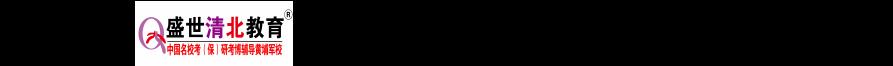 2015北航计算机应用技术考博(计算机学院)参考书、历年真题、报录比、研究生招生专业目录、复试分数线