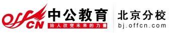 2014年北京公务员考试时事政治:个人购买新能源车最高补贴12万